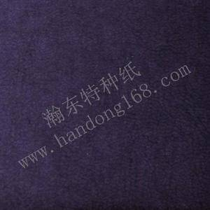 Factory Price Oem Service Pu Coated Paper / customized specialty paper