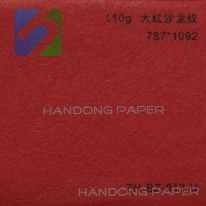 Embossed packaging paper for wrapping/jewelry/gift/tea/mooncake/wine box/bag