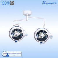 double head operating light,halogen shadowless lamp,halogen surgical lamp,ceiling medical halogen light,halogen examination lamp,ceiling type surgical operating lamp,ceiling type two head operating light,emergency operation lamp