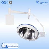 Medical Halogen Lamp,mobile surgical lamp,Medical Ceiling Lamp,operation reflector lamp,medical OT light,lamp,examination light,halogen shadowless operating lamp,shadowless operation lamp,Medical Lamps,surgical/examination lights,operation lamp