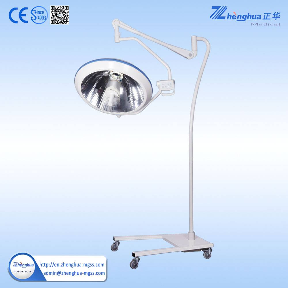 Mobile operating shadowless lamp medical surgical lamp suppliers