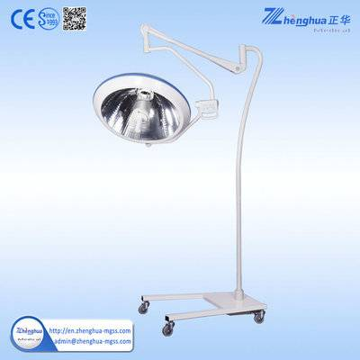 mobile operating shadowless lamp,medical surgical lamp,medical operating theatre light,mobile operation theatre lights,operating light shadowless lamp,shadowless operation room lamp,surgery shadowless lamp,hospital operation lamp
