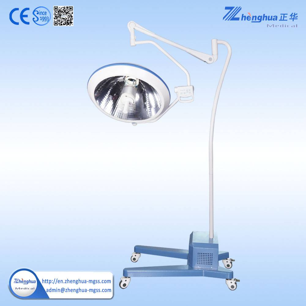 China high quality emergency operation lamp manufacturers