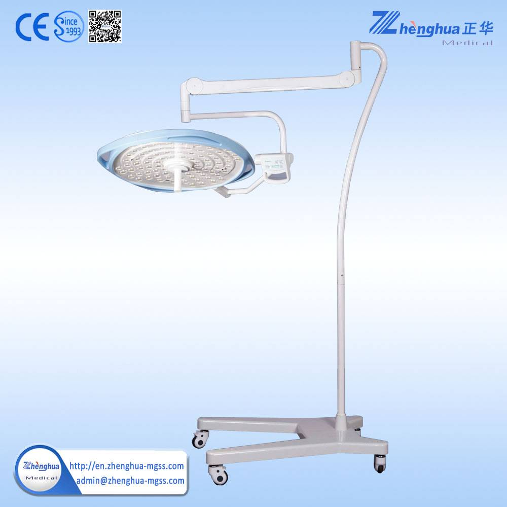 China high quality mobile medical led light factory