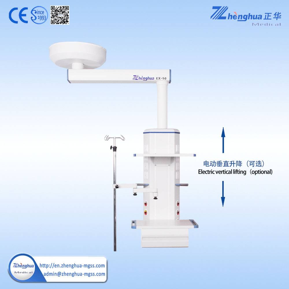 Factory price medical equipment CE ISO hospital ceiling pendant