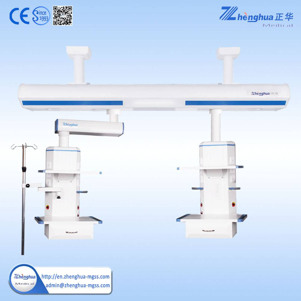 Certified Quality Guaranteed EXP-60E/S Bridge Type ICU Pendant