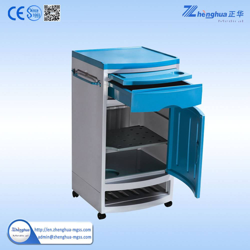 ZHF-BC04 Hospital furniture ABS bedside locker with dinning board