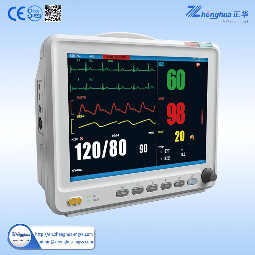 Multi-phara patient monitor for nursing ward equipment