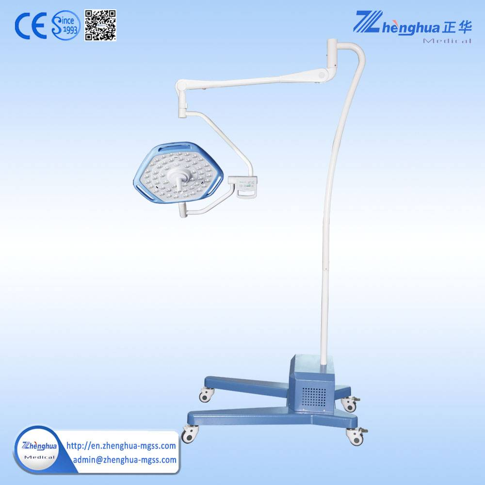China high quality mobile medical led light suppliers