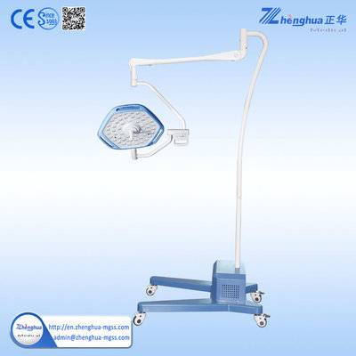 mobile medical led light,mobile led surgical lamp,medical operating light led,medical led surgical lamps,medical led operating surgical lights,medical led operating light,medical led examination light,led surgical shadowless light