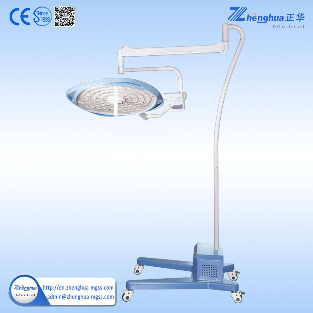 Portable Surgical Lamp Shadowless Surgical Led Portable Lamp Operating light