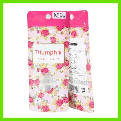 Plastic Stand up Underwear Packaging Bag