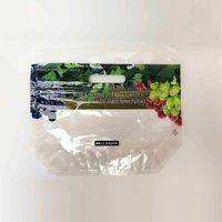 grape packaging bag,table grape bag,plastic grape bag