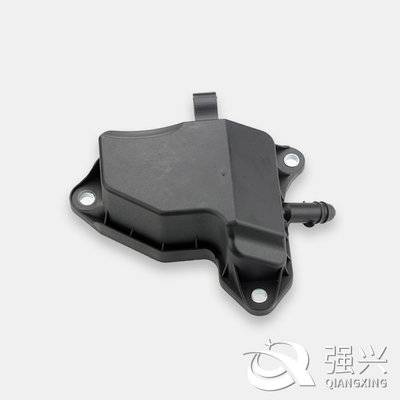 Oil trap  for BENZ 2720160134