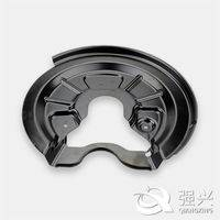 1T0615612B,Splash shield‎,Brake Dust Shield,Cover plate,Splash plate,Backing plate,Protection plate,Protective Plate,Brake Disc,Splash panel,Splash panel VW