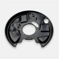 2104201444,Splash shield‎,Brake Dust Shield,Cover plate,Splash plate,Backing plate,Protection plate ,Protective Plate,Brake Disc,Splash panel,Splash panel MERCEDES-BENZ