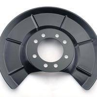 1233491,Splash shield‎,Brake Dust Shield,Cover plate,Splash plate,Backing plate,Protection plate ,Protective Plate,Brake Disc,Splash panel,Splash panel FORD