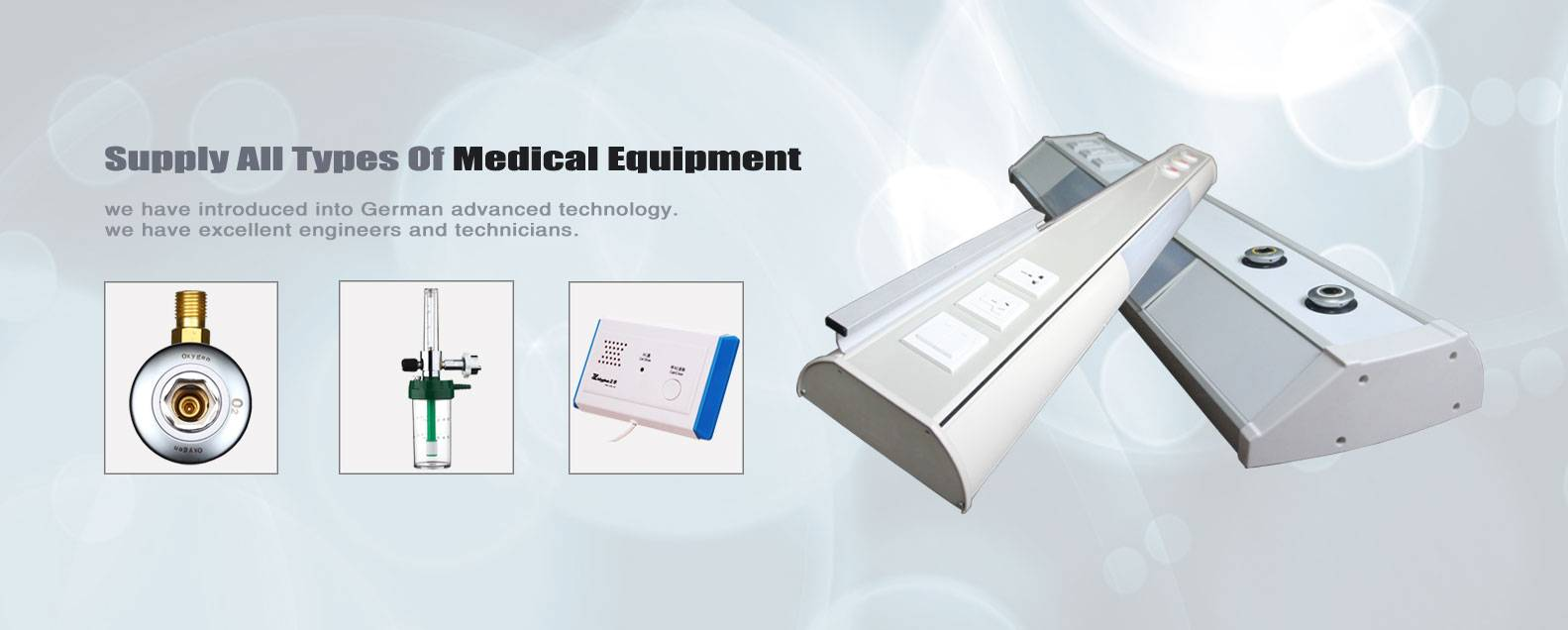 China Medical Ceiling Pendant|Operating Shadowless Lamp|medical operating table|Bed Head Unit manufacturers