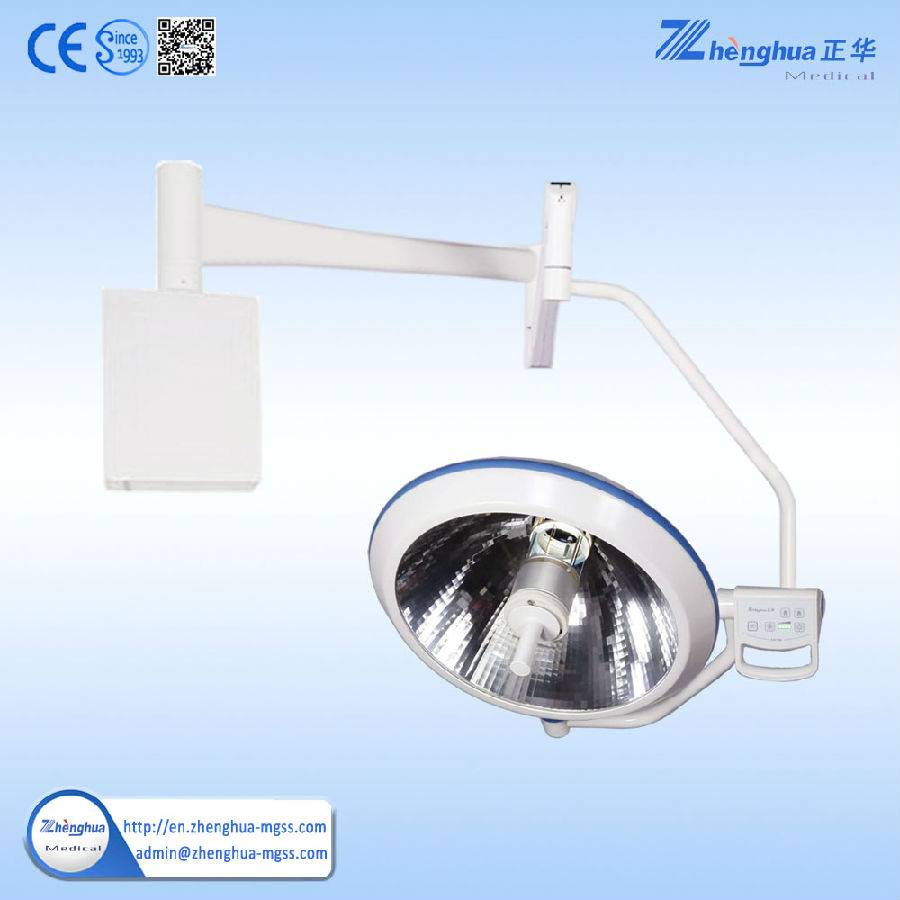 ceiling type surgical operating lamp