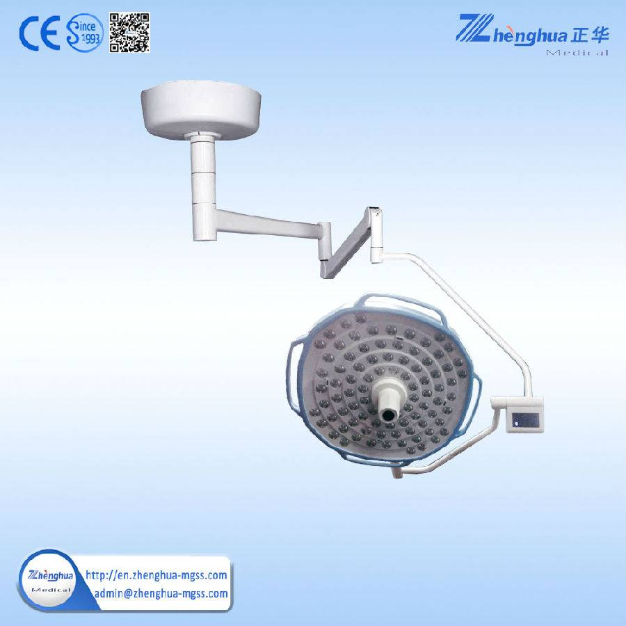 ceiling surgical led lamp