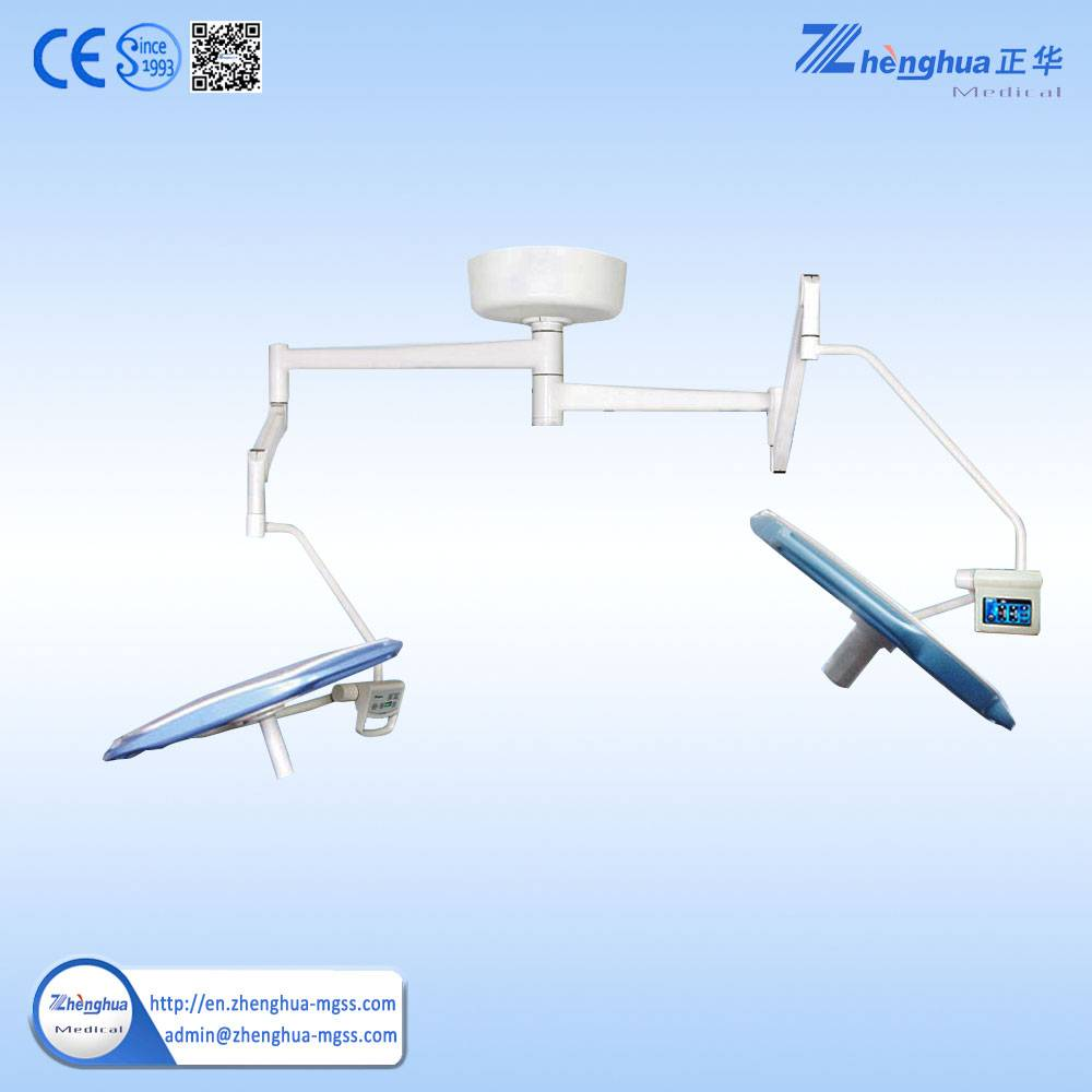 double head led operating lamp