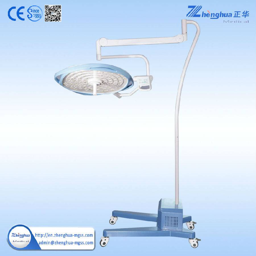 mobile led shadowless lamp